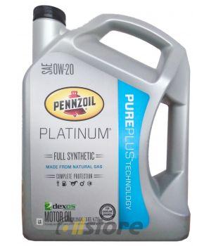 Моторное масло PENNZOIL Platinum SAE 0W-20, 4,73л