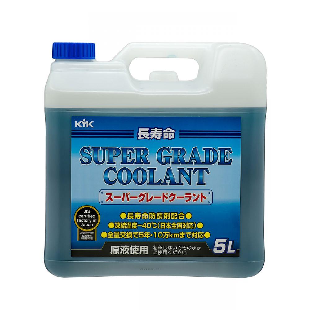 Антифриз KYK Super Grade Coolant blue -40°C синий, 5л
