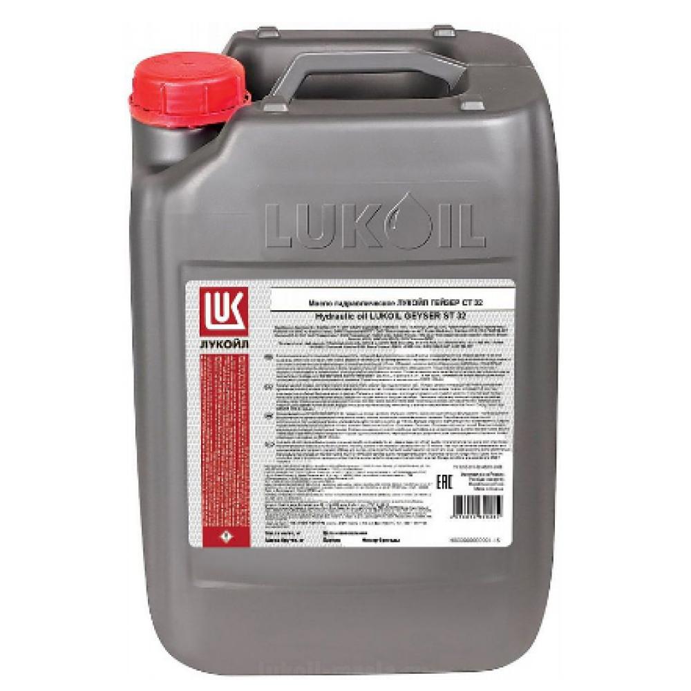 Гидравлическое масло Лукойл Гейзер ЛТ 46, 20л