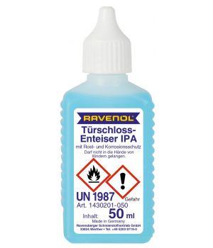 Размораживатель замков RAVENOL Tuerschlossenteiser IPA (0,05л)