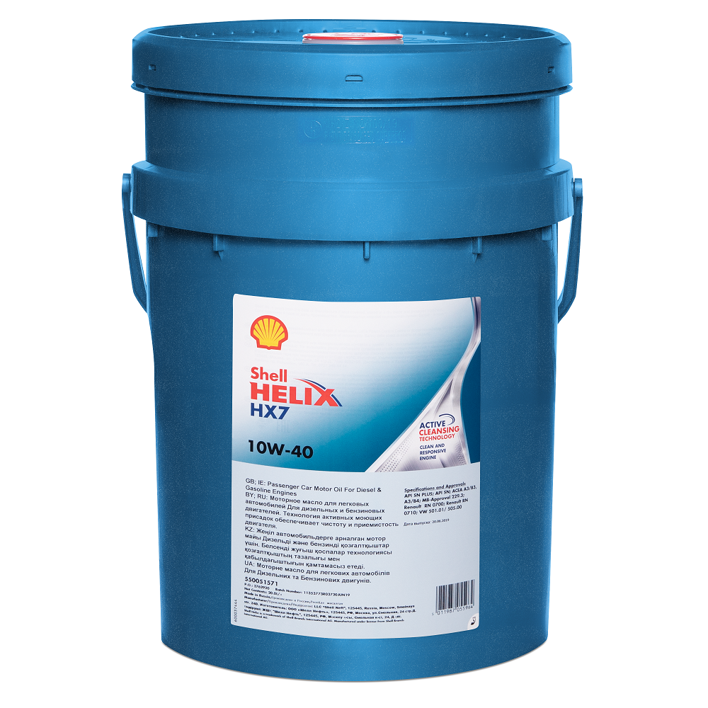 Моторное масло SHELL Helix HX7 SAE 10W-40, 20л