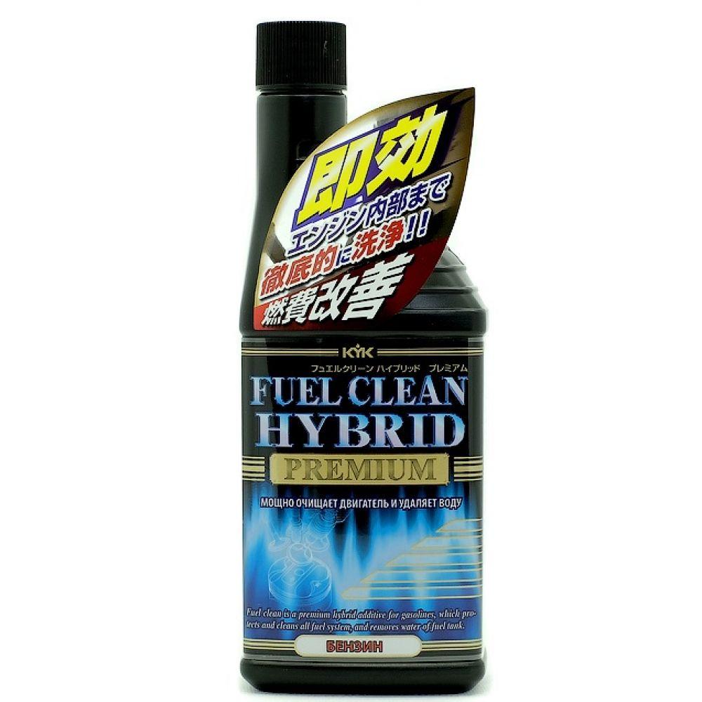Очиститель топливной системы KYK Fuel Clean Hybrid Premium, 0,3л