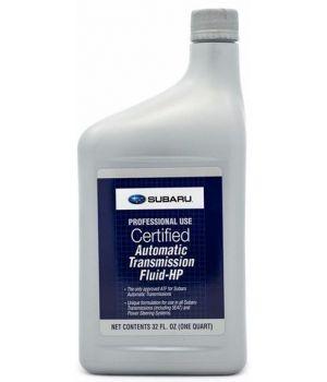 Трансмиссионное масло SUBARU ATF HP (5ст.) (0,946л)