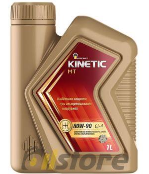 Трансмиссионное масло Rosneft Kinetic MT 80W-90 (РНПК), 1л