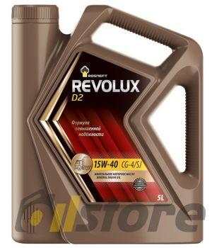 Моторное масло Роснефть RN Revolux D2 15W-40, 5л