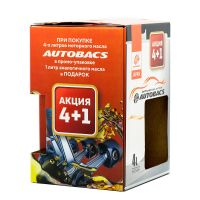 Моторное масло AUTOBACS Synthetic Engine Oil 5W-40 SP/CF, 5л «4л+1л»