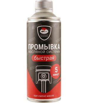 Промывка двигателя РЕСУРС ВМПАВТО 5101, 350мл