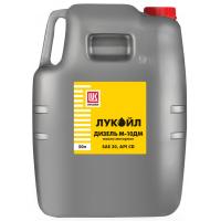 Моторное масло Лукойл ДИЗЕЛЬ М-10ДМ, 50л