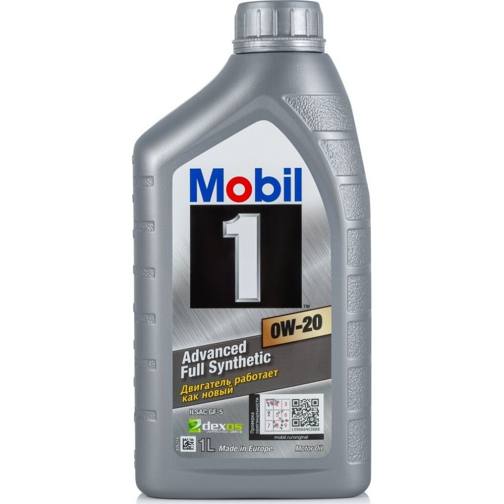 Моторное масло Mobil 1 0W-20, 1л