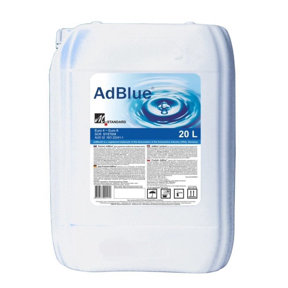 Раствор мочевины M-Standard AdBlue, 20л