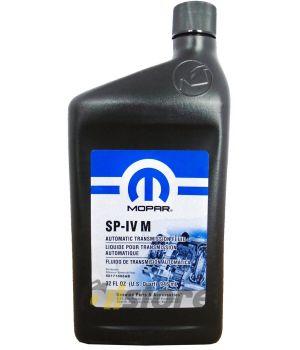 Трансмиссионное масло MOPAR SP-IV M ATF, 0.946л