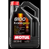 Моторное масло Motul 8100 X-cess gen2 5W-40, 4л