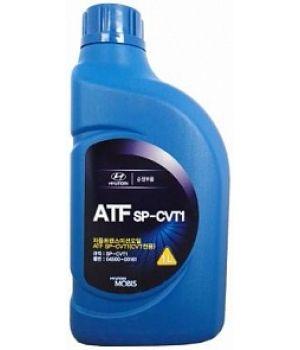 Трансмиссионное масло HYUNDAI ATF SP-CVT 1 (1л)