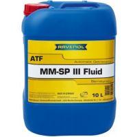 Трансмиссионное масло RAVENOL ATF MM SP-III Fluid (10л) new