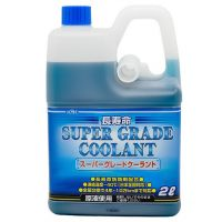 Антифриз KYK Super Grade Coolant blue -40°C синий, 2л