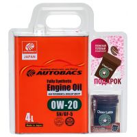 Моторное масло AUTOBACS Fully Synthetic 0W-20 SN/GF-5, 4л (+подарок)