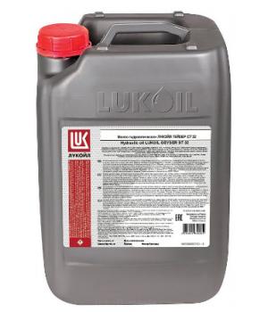 Гидравлическое масло Lukoil Гейзер СТ 32, 20л