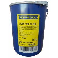 Смазка RAVENOL LKW Fett Blau ( 5кг)