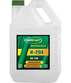 Индустриальное масло OILRIGHT И-20А, 5л