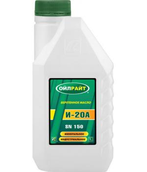 Индустриальное масло OILRIGHT И-20А, 1л