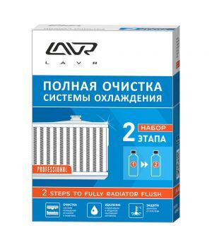 Полная очистка сист. охлаждения в 2 этапа LAVR Ln1106, 310/310мл (набор)