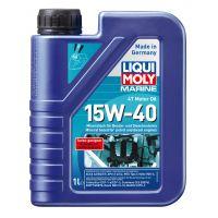 Моторное масло для лодок LIQUI MOLY Marine 4T Motor Oil 15W-40, 1л