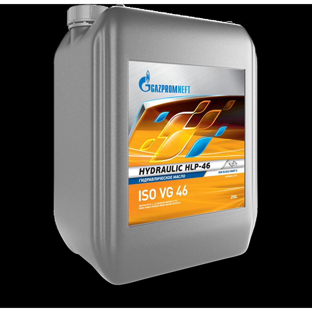 Гидравлическое масло Gazpromneft Hydraulic HLP 46, 10 л.