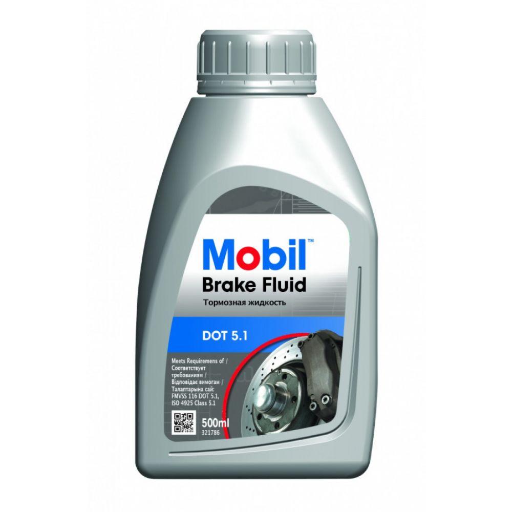 Тормозная жидкость Mobil Brake Fluid DOT 5.1, 0,5л