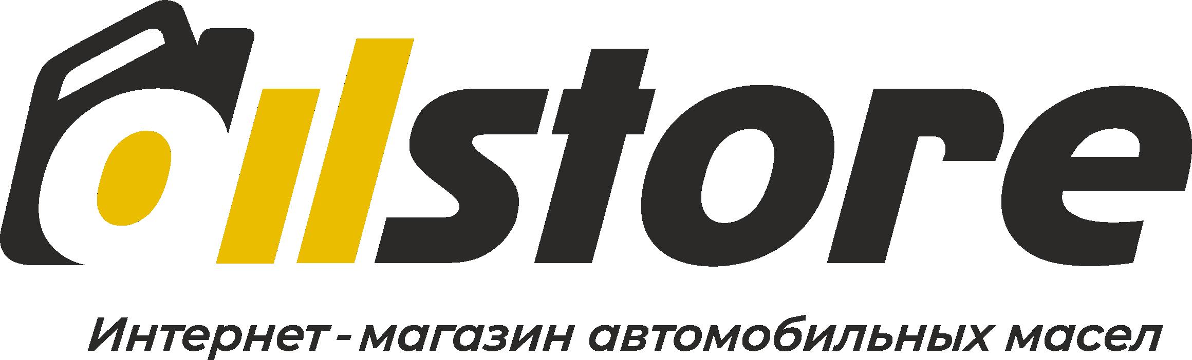 Интернет-магазин автомобильных масел OIL STORE
